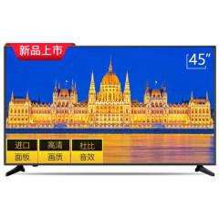 Sharp/夏普 45M4AA 45英寸高清智能网络液晶家用平板电视机