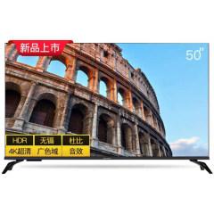Sharp/夏普 XLED-50SU583A 50英寸高清平板液晶智能网络电视机