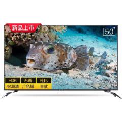 Sharp/夏普 XLED-50SU480A 50英寸4K超高清智能家用平板电视机