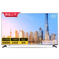 Sharp/夏普 45M5AB 45英寸高清智能网络平板家用液晶电视机