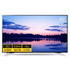 Sharp/夏普LCD-60MY5100A 60英寸4K高清智能网络平板液晶电视机