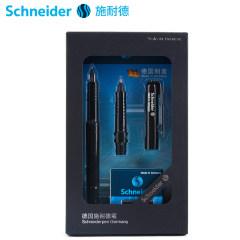 施耐德(Schneider)钢笔德国进口签字笔