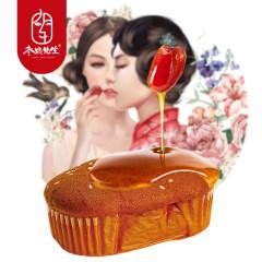 枣粮先生 红枣蜂蜜蛋糕山东特产枣泥枣糕早餐糕点面包食品1箱/14袋