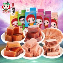 闻山楂六滋味酸甜儿童零食果丹皮独立小包装6包装