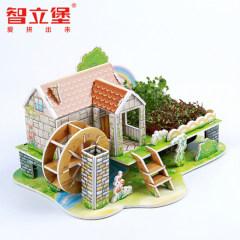 智立堡 3D立体拼图亲子DIY种植农场 儿童拼图种植园