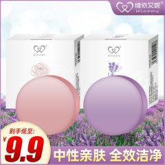 维依艾尼手工精油皂 9.9元(烟台A区富連网体验店自提2块)