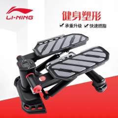 李宁多功能踏步机家用减肥机小型左右摇摆静音健身器材登山机