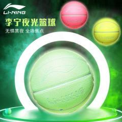李宁夜光篮球7号成人学生室外发光反光荧光礼物专业耐磨比赛蓝球