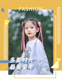 多美时光儿童摄影儿童照 宝宝照 写真 儿童摄影