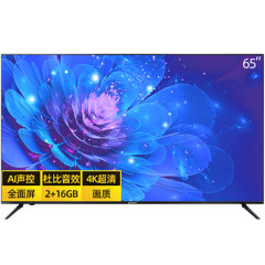 Sharp/夏普65B3RM 65英寸4K全面屏电视机智能网络wifi液晶彩电