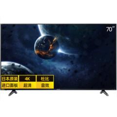 Sharp/夏普70A3UC 70英寸4K高清智能网络平板液晶电视机