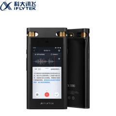 科大讯飞录音笔SR702专业录音笔录音转文字高清远程降噪专用设备