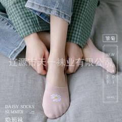 女袜2双装
