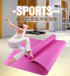 精装瑜伽垫