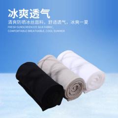 潮流防晒冰袖