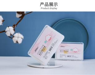 LML省水化妆棉CXT001