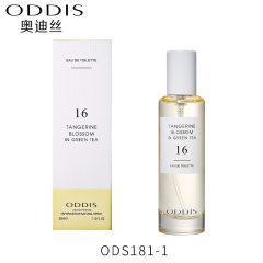 ODDIS少女时代香水16