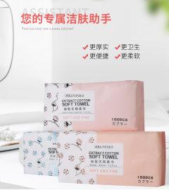 YS-抽取式棉柔巾50P