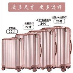 行李箱包万向轮皮箱abs+pc拉杆箱 银色 26寸