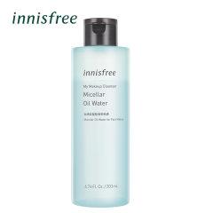 悦诗风吟水油双层温和无泪眼唇三合一卸妆液植物提取物精华卸妆水