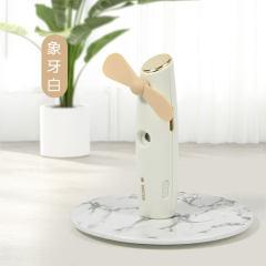 补水仪风扇创意自动喷雾风扇 粉色
