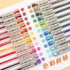 (富连网体验馆自提)晨光本味彩色中性笔agpa9204学生用0.5mm全针管彩色勾线笔笔记专用糖果色
