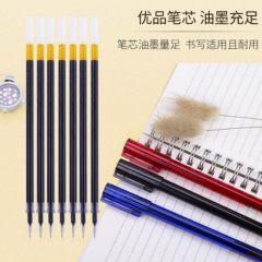 (富连网体验馆自提)晨光优品中性笔agpa1701学生考试用水笔0.5mm全针管透明管签字笔磨砂 A