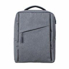 晨光双肩包 N3048背包 笔记本书包 休闲商务旅行双肩包灰色背包 单个装 浅灰ABBN3048 富