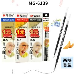 (富连网体验馆自提)晨光中性笔芯两支装香味型MG6139黑/蓝/红0.5mm MG6139黑 富连网