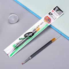 晨光G-5系列中性笔芯按动子弹头适用K35替芯签字笔替芯0.5mm 一支 黑色 富连网体验馆自提