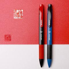 晨光孔庙祈福自动铅笔AMP35101考试涂卡铅笔电脑考试2B单支装 蓝色 富连网体验馆自提