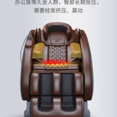 台湾欧芝r8按摩椅全自动全身太空舱多功能豪华按摩器电动沙发椅
