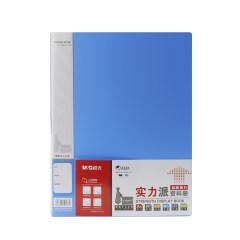 晨光实力派资料册文件夹30页40页ADM95123/ADM95124 蓝色30页ADM95123