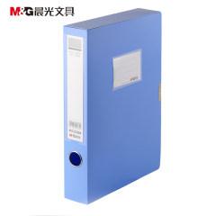 晨光2寸3寸办公A4档案盒资料文件盒收纳盒蓝色ADM94813 (2寸/35mm)ADM94813