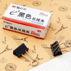晨光文具 黑色25mm长尾夹 12枚盒装票夹 办公学习夹子ABS92729 富连网自提