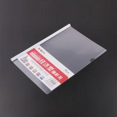 晨光文具A4白色抽杆夹A4透明拉杆夹简历夹ADM95105 一个装