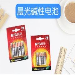 晨光无汞环保7#干电池 1.5V AA碱性电池 4粒/装 ARC92557