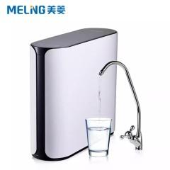 美菱(MELING)家用反渗透 净水器 白色 476*155*410mm