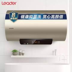 海尔出品 60升电热水器