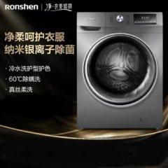 容声 滚筒洗衣机全自动 10KG超薄纳米银离子除菌 护色冷水柔洗 除螨 RG10148BJZ 墨韵灰