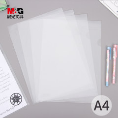 晨光透明二页文件夹L型单片夹A4单页夹ADM92968 1片装