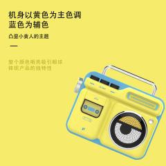 MOCA便携式蓝牙音箱《神偷奶爸小黄人系列》 黄色