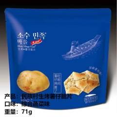 民族村 生烤薯仔脆片(综合蔬菜味) 民族村 生烤薯仔脆片(藤椒火锅味)