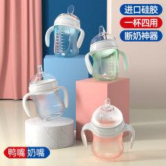 奶瓶新生婴儿大宝宝硅胶仿真母乳实感头耐摔全软宽口径防胀气呛奶180ml