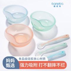宝宝硅胶软勺婴儿辅食碗套装网红餐盘儿童外出辅食碗婴幼儿6个月