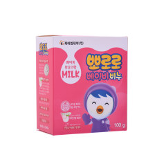 啵乐乐儿童香皂2块装(淡香、无香各1块)