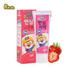 啵乐乐幼儿牙膏 9无 草莓味